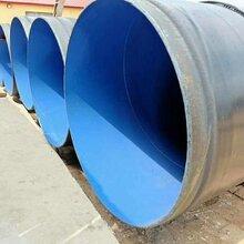 赤峰  环氧树脂防腐钢管生产厂家价格实惠图片