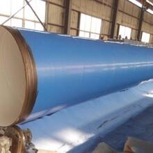 推薦:西安  加強級3pe防腐鋼管廠家代理圖片