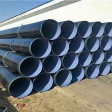 达州  环氧树脂防腐钢管厂家价格今日推荐图片