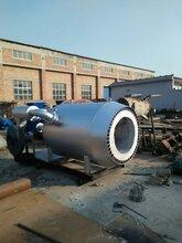 煤粉燃烧器磨煤喷粉机喷煤机配套设备燃烧室新型节煤设备厂家定制