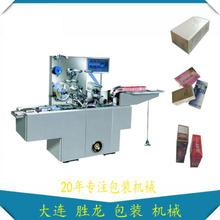 锦州三维包装机盘锦包装机大连胜龙牌三维包装机图片