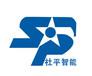 AA双桥重庆智能装备AGV工业码垛机器人aas1型堆垛机式自动化立体仓库自动化分拣线