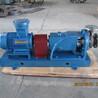 IT50-32-125钛泵