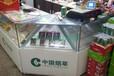 北京丰台超市烟草专卖店商场超市烟酒柜温馨提示