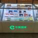 海南三亚钢化玻璃烟酒柜台展柜展示柜