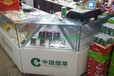 北京北京周边便利店烟草专卖店烟酒柜灯箱