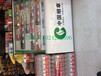 海南三亚商场专卖店小卖部定做烟柜展示