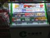 海南三亚超市商场专卖店定做便利店烟柜展示柜