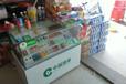 海南三亚专卖店超市商场烟酒柜台设计
