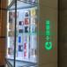 北京崇文烟酒店烟草专卖店烟柜展示柜尺寸