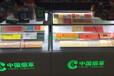 北京北京周边超市烟草专卖店商场玻璃烟柜图片大全