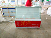 河北秦皇島訂做超市煙柜酒柜現貨直發