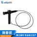 四向光纤内窥镜二向光纤内窥镜厂家批发防水光纤内窥镜可定制