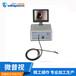 FS6-V型蜗壳增压器内窥镜厂家直销工业内窥镜增压器高清内窥镜
