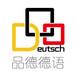上海德语培训_上海德语学习_上海德语课程_品德德语培训学校