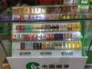 重庆永川烟柜展示柜尺寸多少超市烟酒柜台