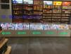 重庆黔江超市烟柜图片大全烟酒柜台尺寸