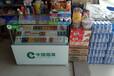 重庆黔江烟柜台摆放图片大全便利店烟酒柜效果图
