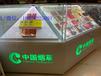 重庆永川烟柜酒柜展示的设计图便利店烟酒柜效果图