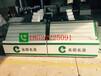 斜坡做法烟柜展示柜便利店超市便利店厂家