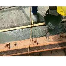 杭州轨道板灌浆专用轨道胶泥现场使用起重机轨道槽灌浆用轨道胶泥图片