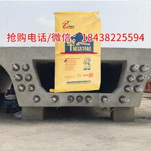 預應力孔道壓漿料管道壓漿料廠家壓漿劑價格圖片