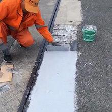 桥面道路伸缩缝快速修补料-伸缩缝快速修补料-道路快速修补料图片