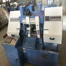 厂家供应GZ4228数控全自动卧式金属带锯床图片