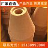产地直销郑州中博耐材浇口杯加工定制炼钢厂粘土砖量大优惠