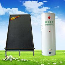 壁挂太阳能热水器厂家航天奔月批量供应价格优惠