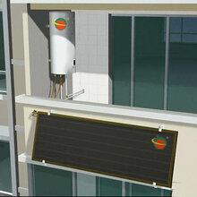 高层小区用太阳能热水器厂家供应航天奔月
