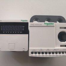 EOCR-IFMZ电动机保护器韩国施耐德库存充足正品低价图片