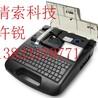 佳能丽标热缩管打印机C-280E线号机