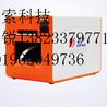 熱縮管打印機