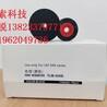 深圳清索供应MAXLM5系列耗材色带批发