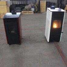 生物质颗粒取暖炉代理图片