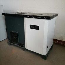 家用生物质颗粒取暖炉环保采暖炉智能采暖炉图片