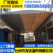 贵州推拉棚厂家直销_价格_供应商