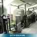 鍋爐軟水機;中央空調軟化水設備;直飲水設備;軟化水設備;純水超純水設備;