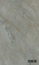 佛山奥高供应固耐美抗倍特板,火星玉石抗倍特板图片