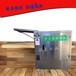 全自動烙餅機電加燃氣式烙餅機多少錢