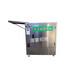 東北筋餅機一次成型全自動筋餅機油餅機多少錢