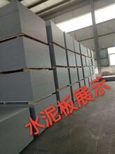 高強水泥壓力板硅酸鈣板廠家圖片