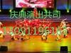 安平音箱舞台桁架灯光LED显示屏出租▁衡水礼仪庆典演出公司