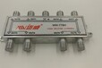 供應有線電視分配器邁威八分配一分8接頭高隔離分配器MW-778