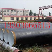 实体环保生产青岛(TPEP防腐钢管)厂优游注册平台%价格图片