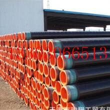 实体生产安徽&(TPEP防腐钢管)厂家%价格货到付款图片