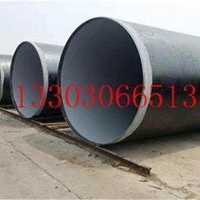 棗莊化工制藥用3pe防腐鋼管廠家廠家早報一涂塑鋼管廠家圖片