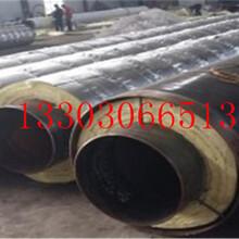 抚顺PPR聚氨酯保温钢管货源充足图片