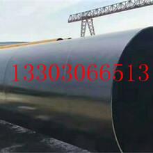 实体生产梅州&(环氧树脂复合钢管)厂家%价格货源充足图片